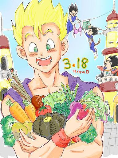 Les Saiyajins et la nourriture