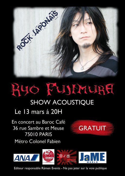 Deux concerts gratuits à Paris!