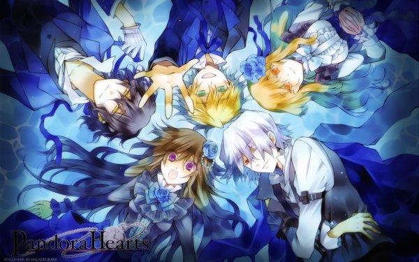 Bienvenu au Coeur de Pandora~