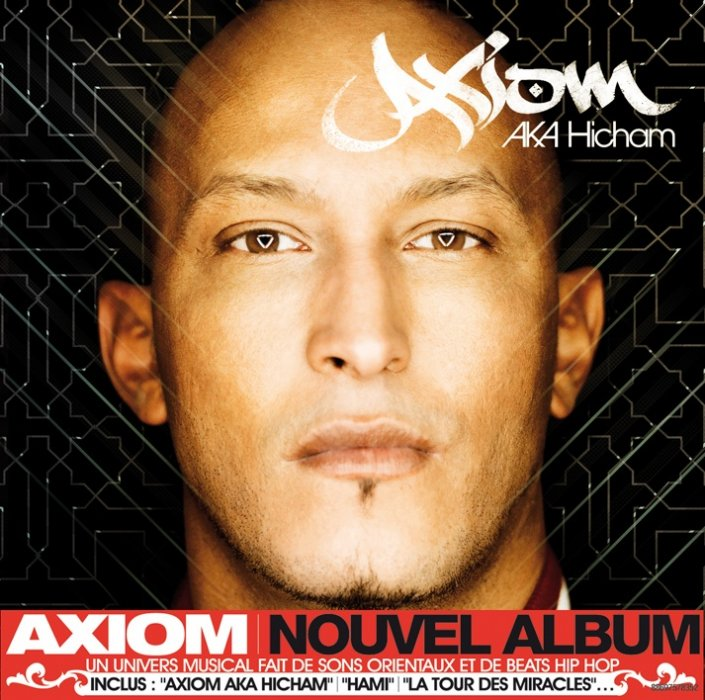 AXIOM skyblog officiel
