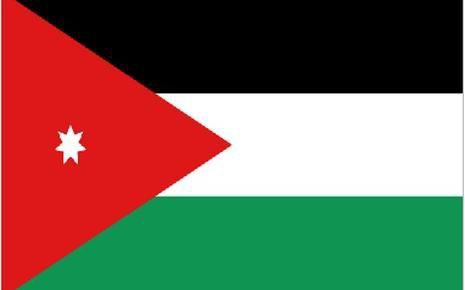 JO LONDRES 2012 Paralympiques : la Jordanie exclut 3 athlètes soupçonnés d'agression sexuelle Créé le 23/08/2012 à 11h00 RTL sport