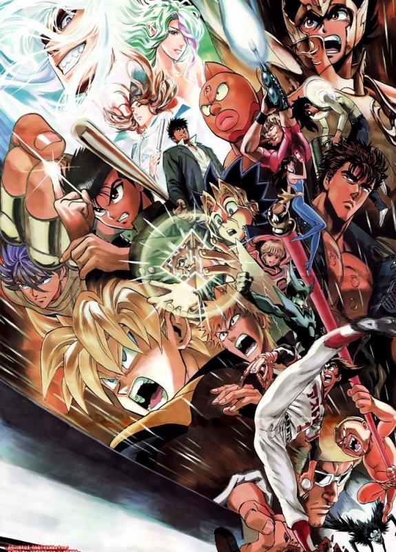 Pour la passion du Manga