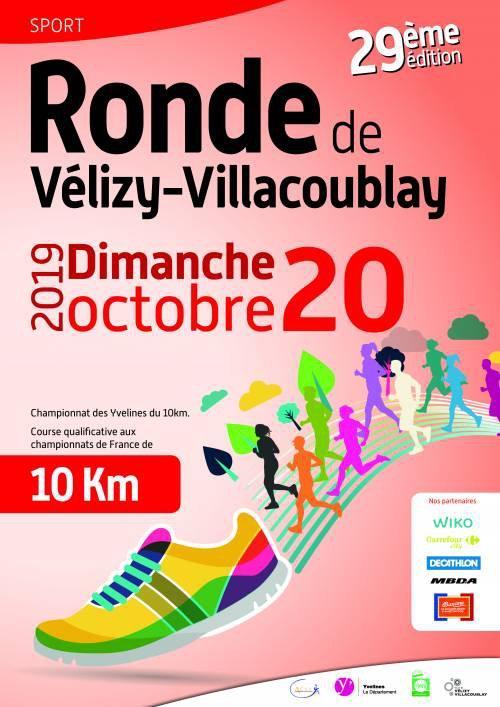 Résultat des 10km de la ronde de Vélizy-Villacoublay (78)