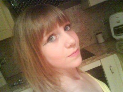 Emilie ma cousine ! :)