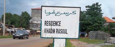 RESIDENCE SERIGNE TOUBA ; UNE MAGNIFIQUE BEAUTE ISLAMIQUE DU MOURIDISME
