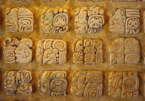 La civilisation Maya - Les peuples disparus