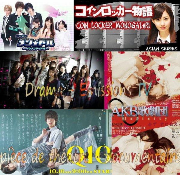 Drama - Emissions TV - pièce de théâtre - documentaires - concerts