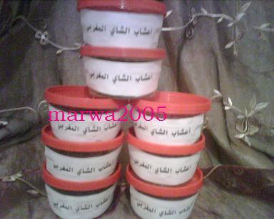 epice de thé marocain