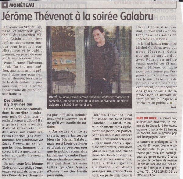 Pedro Conches et Jérôme Thévenot  a C'est Mon Choix