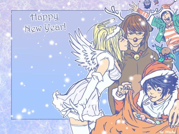 Bonne Année 2015!!