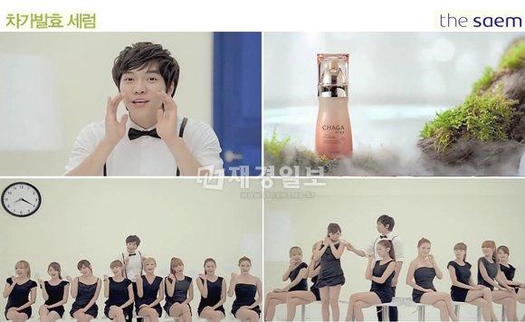 After School et l'acteur Lee Seung gi révéle le CF de Seam
