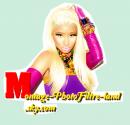 Photo de montage-PhotoFiltre-land