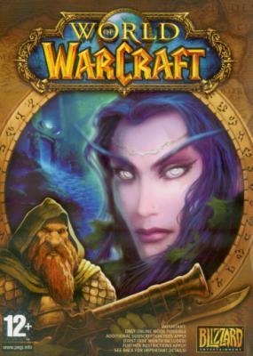 monde de la vidéo de sexe de Warcraft grosse bite pour adolescent