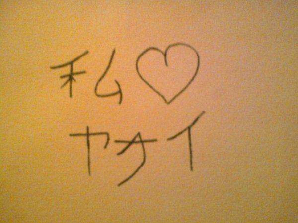Y LOVE YAOI  <3 <3