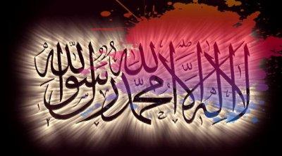 Qui est Allah?