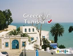tunis tourism