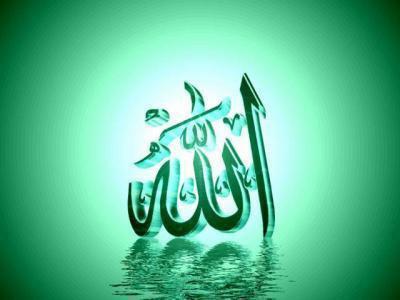 Pour Le Premier Article Du Blog Nous Allons Cite Deux Sourate Saint Coran Al Fatiha Et An Nasr Avec Une Dua