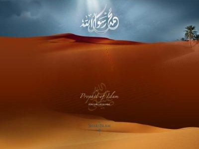 Bismi-L-Lâhi-R-Rahmân-R-Rahîm  :  Au Nom d' ALLAH le Tout Miséricordieux, le Trés Miséricordieux.