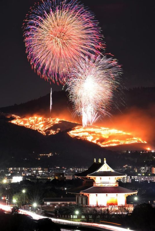 The Wakakusa Yamayaki Festival in Nara, Japan: The Wakakusa Yamayaki is an annual festival during which the grass on the hillside of Nara's Mount Wakakusayama is set on fire.