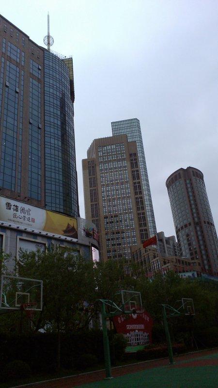 Photos Chine ! 4