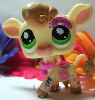 Le petshop vache :)