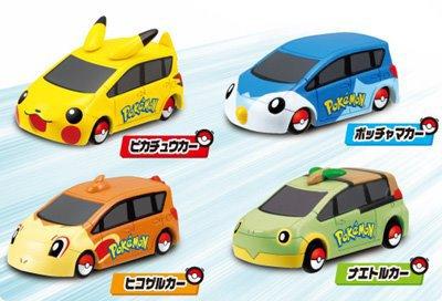 Petites voitures ^^