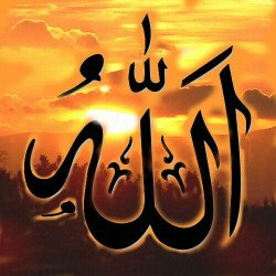 la réligion islam