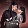 Drama: scarlet heart ryeo