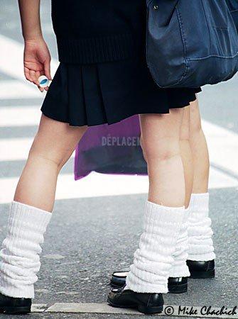 School girl !