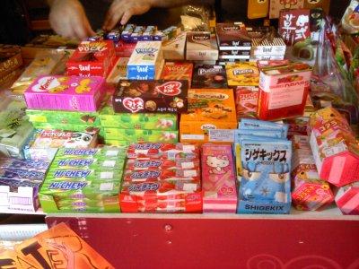 Foire Expo Japon