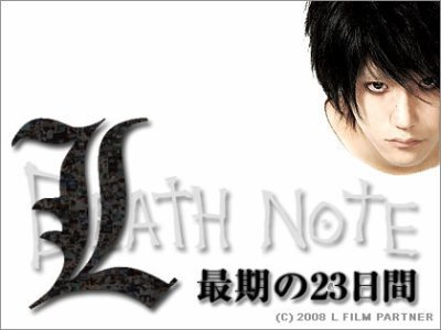 I love this manga death note