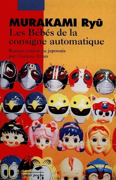 Les bébés de la consigne automatique de Ryû Murakami