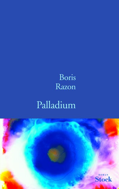 Palladium de Boris Razon
