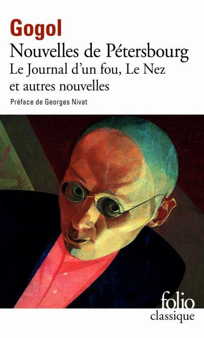 Les nouvelles de Pétersbourg de Nicolas Gogol