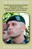 7 Afghanistan : Le second maître Benjamin Bourdet est le soldat français des forces spéciales qui a été tué ce 14 juillet (actualisé)