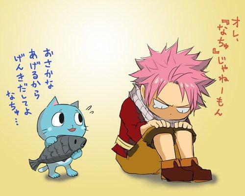 Natsu et Happy petit