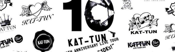 ALBUM'S KAT-TUN
