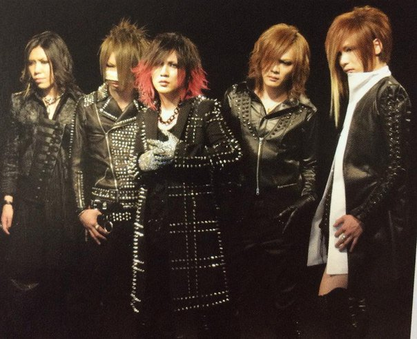 The Gazette  New look : Nameless Liberty Disorder Heaven pamphlet