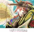 Photo de Light-Moritaka