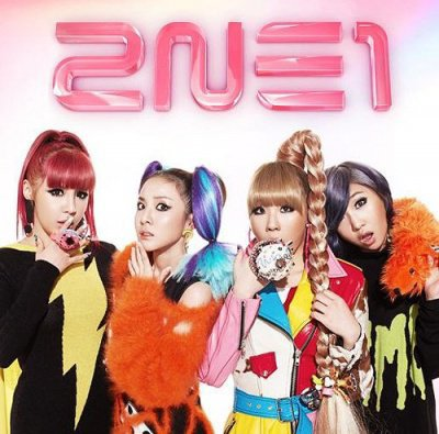 Album : GO AWAY (2NE1)