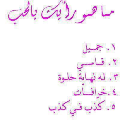has biha sah