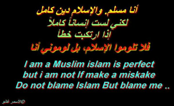I am a muslim and proud!!