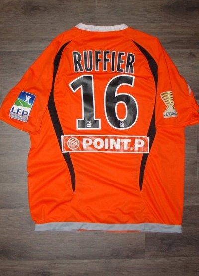 MAILLOT DE STEPHANE RUFFIER !!!!!