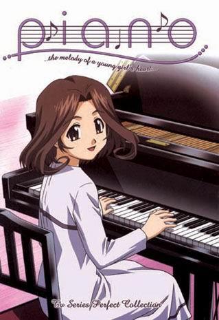 ♪ Piano ♪