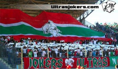 ULTRAS JOKERS