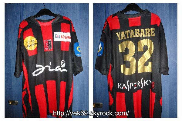 Maillot BOULOGNE 2009-2010 domicile YATABARE (Amical)
