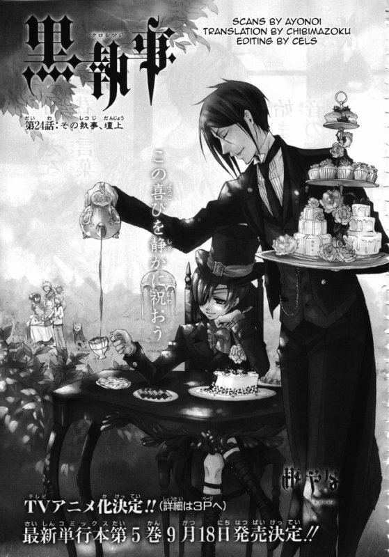 Black Butler °(Kuroshitsuji)
