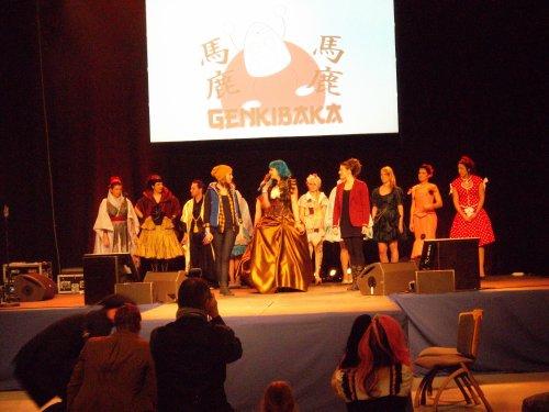 Japan Event Clermont Ferrand 2013