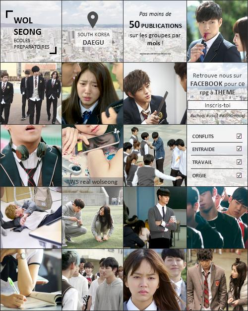 Wolseong University