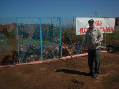 la visite dr makthoum  au refuge